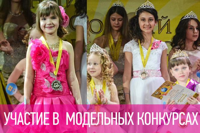 Модельное агенство димитровград работа для девушек в самаре
